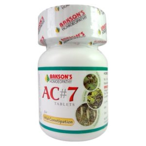 Homeopathic Medicine for piles - Baksons AC 7