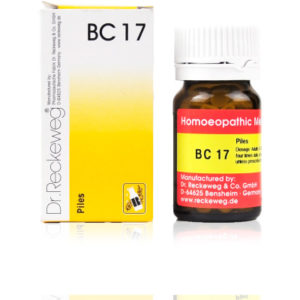 Homeopathic Medicine for Piles with Pain and Bleeding (Haemorrhoids), Fissures - Dr. Reckeweg Bio Combination 17 (20g)